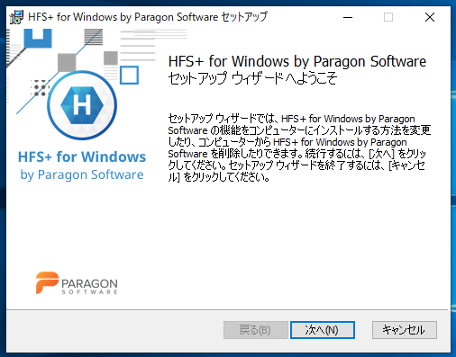 G-DRIVE Mobile USB-C Paragon HFS+