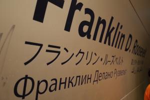 シャンゼリセ通のフランクリンルーズベルト駅は、各国語表記!