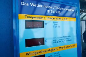 今日の気温は-0.8℃!日本人観光客多いので、日本語表記もあります(^_^;)