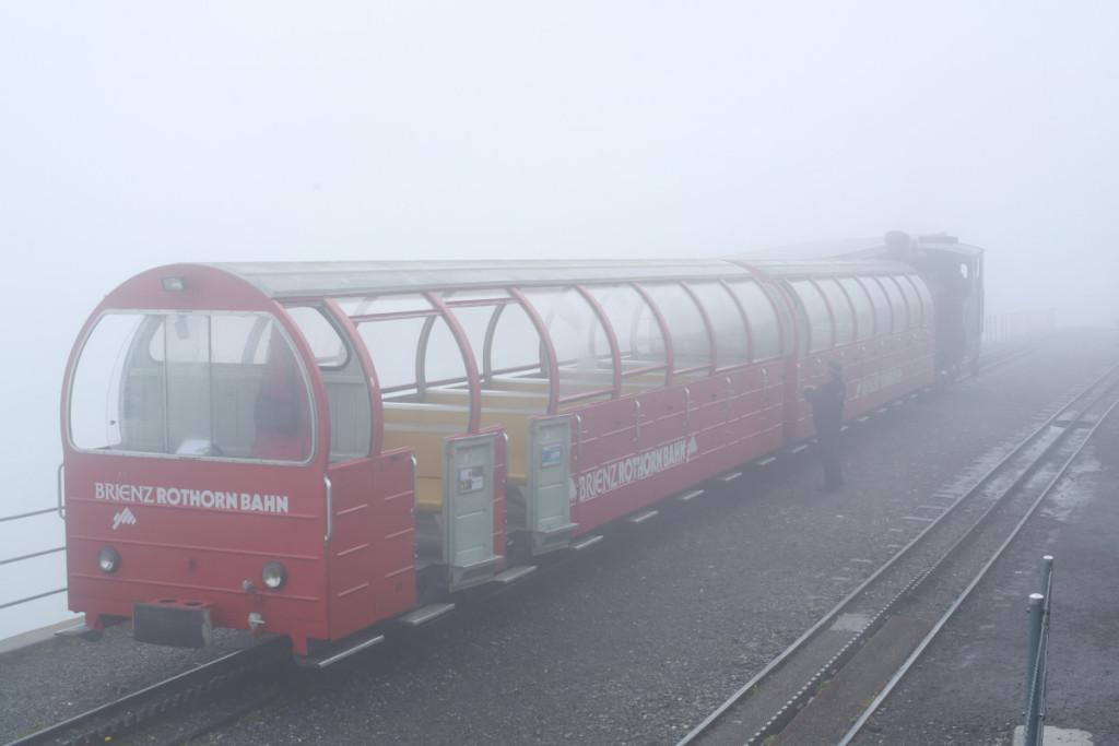 駅まで戻ってきました。しかし何も見えん!