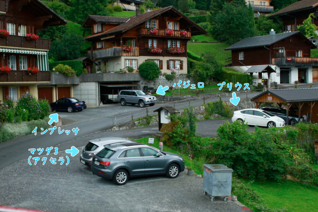 こんなところに住んでみたいですね! ちなみにスイスは意外と日本車が多いです