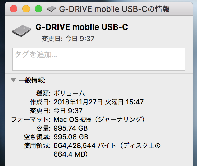 G-DRIVE Mobile USB-Cの情報Mac
