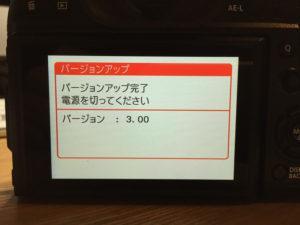 X-T2ファームウェア Ver.3.00