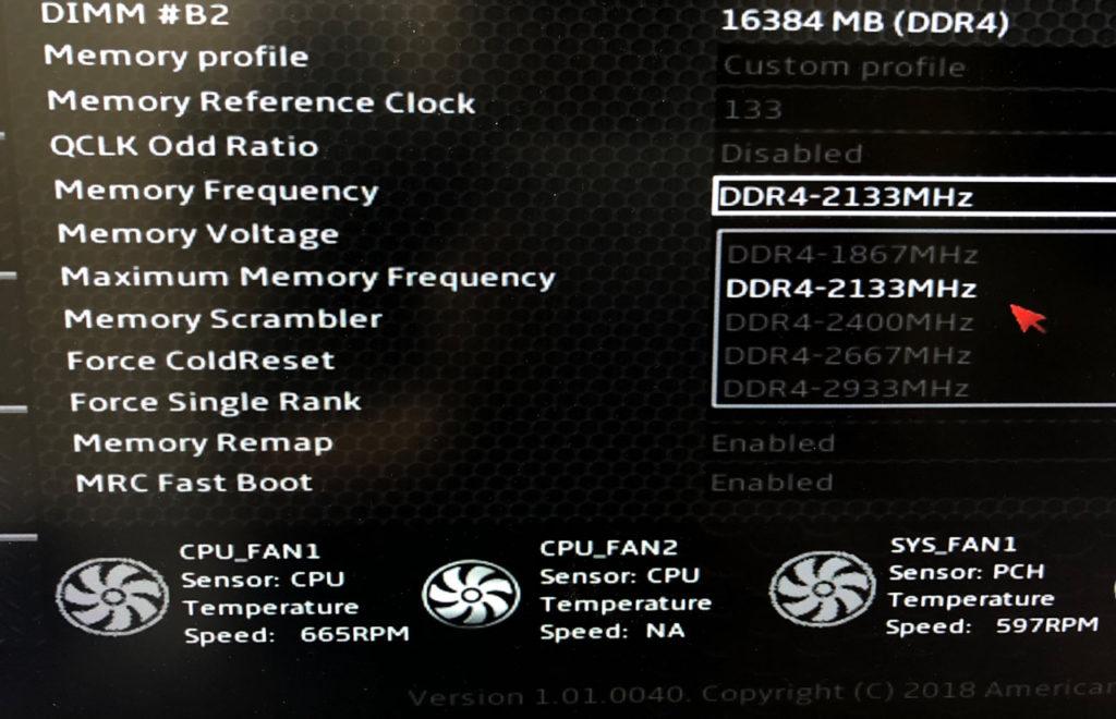 Supermicro C7Z370-CG-L UEFIセットアップ