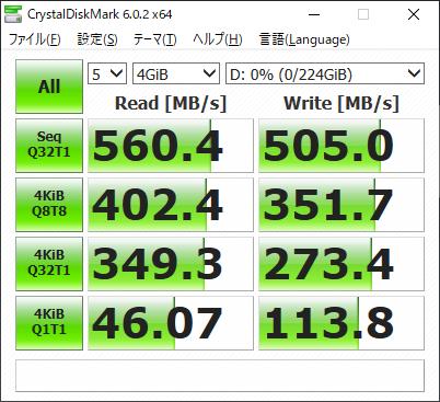 SSD-Ddrive-adata