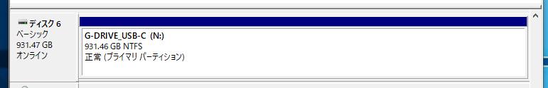 G-DRIVE Mobile USB-C Windowsフォーマット化後のディスクの管理