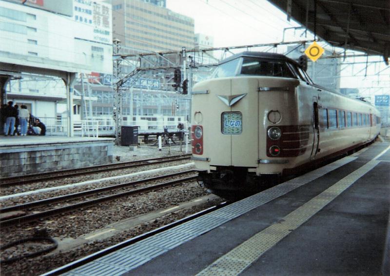 381系電気釜