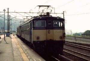 EF63 1998年横川