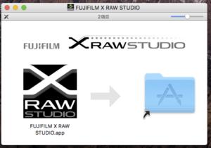 X RAW STUDIOインストール