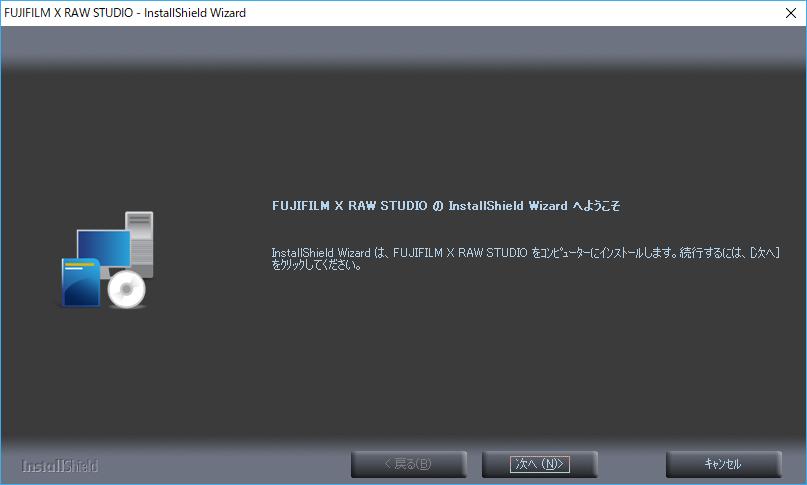X RAW STUDIOインストール画面